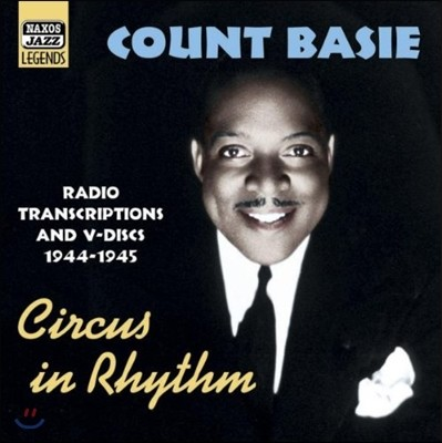 Count Basie - Circus in Rhythm (카운트 베이시)