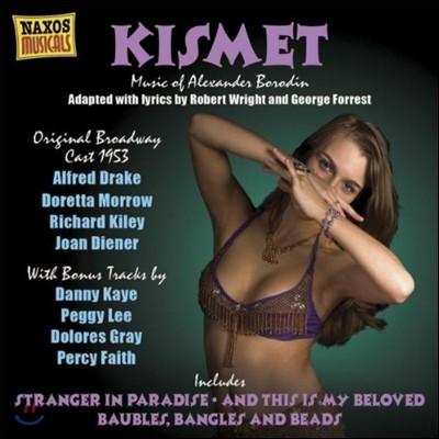 알렉산더 보로딘-로버트 라이트 & 조지 포레스트: 뮤지컬 '키즈멧' (Borodin - Robert Wright & George Forrest: Kismet)
