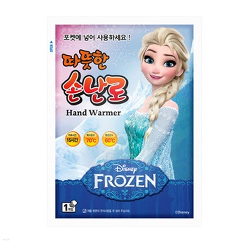 [아모스]1000핫팩 겨울왕국 손난로 빠른배송 안전배송