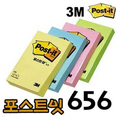 3M 포스트잇 656  접착메모지 포스트