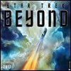 Star Trek Beyond Wall Calendar (2017)