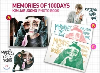 김재중 화보집 : MEMORIES OF 100 DAYS [한정판]