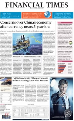 [정기구독] Financial Times (일간) : Print + Digital Edition