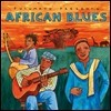 Putumayon Presents African Blues