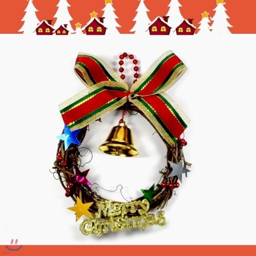 [만들기대장] 크리스마스종리스만들기