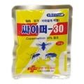 한국썸벧 싸이퍼30g  종합살충 바퀴벌레 개미 구제 5개묶음