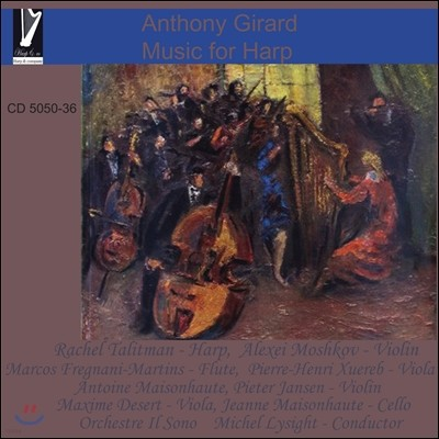 Rachel Talitman 안토니 지라드: 하프를 위한 작품집 (Anthony Girard: Music for Harp)