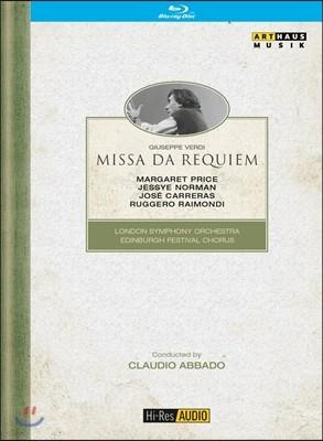 Jessye Norman / Claudio Abbado 베르디: 레퀴엠 - 제시 노먼, 아바도, 마가렛 프라이스 (Verdi: Missa da Requiem)