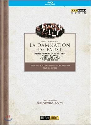 Georg Solti / Anne Sofie von Otter 베를리오즈: 파우스트의 겁벌 - 안네 소피 폰 오터, 게오르그 솔티 (Berlioz: La Damnation De Faust)