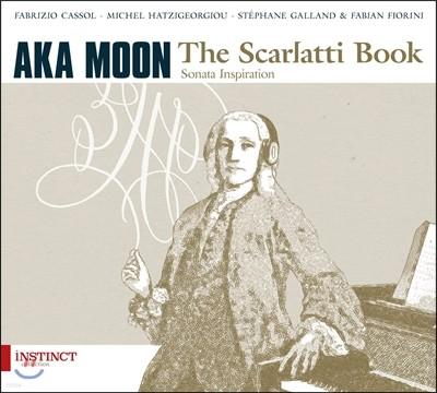 Aka Moon 스카를라티 북: 도메니코 스카를라티 소나타 재즈 편곡집 - 아카 문 (The Scarlatti Book - Sonata Inspiration)