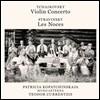 Teodor Currentzis / Patricia Kopatchinskaja 차이코프스키: 바이올린 협주곡 / 스트라빈스키: 결혼 - 테오도르 쿠렌치스 / 파트리샤 코파친스카야 (Tchaikovsky: Violin Concerto / Stravinsky: Les Noces)