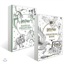 Harry Potter Colouring Book Set (������)