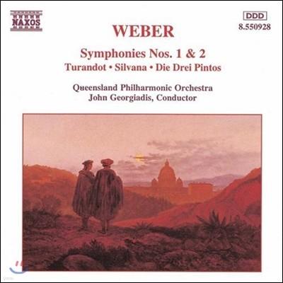 John Georgiadis 칼 마리아 폰 베버: 교향곡 1번, 2번, 투란도트, 실바나 (Carl Maria von Weber: Symphonies, Turandot, Silvana, Die Drei Pintos)