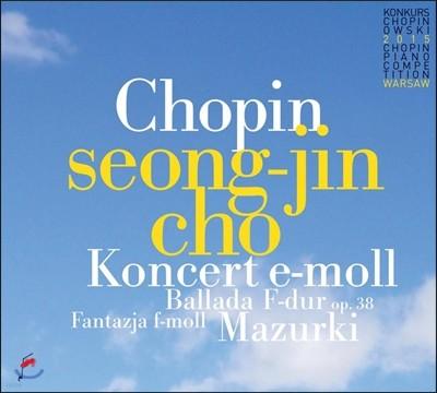 조성진 - 쇼팽: 피아노 협주곡 1번, 마주르카, 발라드 (Chopin: Piano Concerto, Mazurkas, Fantasy, Ballade)