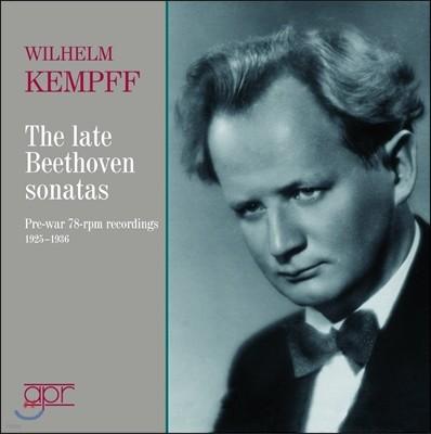 Wilhelm Kempff 베토벤: 후기 피아노 소나타 - 빌헬름 켐프 1925-36년 녹음 (Beethoven: The Late Piano Sonatas)