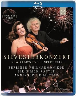 Simon Rattle / Anne-Sophie Mutter 2015년 베를린 송년 음악회 - 사이먼 래틀, 안네 소피 무터 (Silvesterkonzert - New Year's Eve Concert)