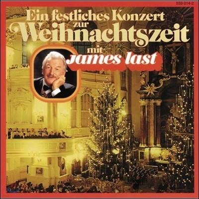 [중고] James Last / Ein festliches Konzert zur Weihnachtszeit (수입)
