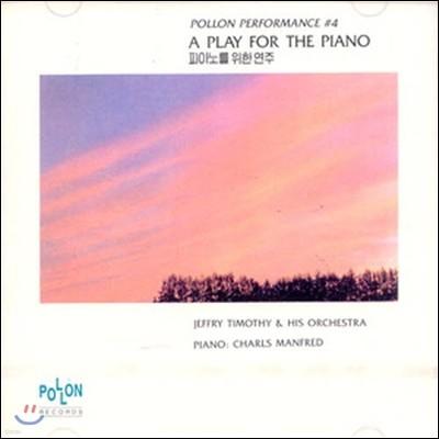 [중고] Jeffry Timothy & His Orchestra. Charls Manfred / A Play For The Piano (피아노를 위한 연주)
