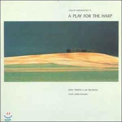 [중고] Jeffry Timothy & His Orchestra. James Nathan / A  Play For The Harp (하프를 위한 연주)