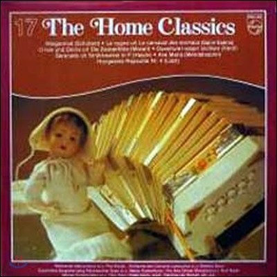 [중고] [LP] V.A. /  The Home Classics 17 (6536017)