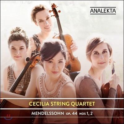 Cecilia String Quartet 멘델스존: 현악 사중주 3번, 4번 - 체칠리아 콰르텟 (Mendelssohn: String Quartets Op.44 Nos.1 & 2)