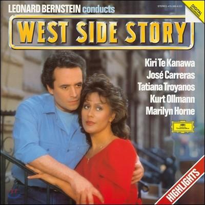 Kiri Te Kanawa / Jose Carreras 레너드 번스타인이 지휘하는 '웨스트 사이드 스토리' - 하일라이트 (Leonard Bernstein: West Side Story Highlights)