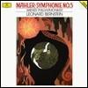 Leonard Bernstein 말러: 교향곡 5번 - 레너드 번스타인, 빈 필하모닉 (Mahler: Symphony No.5)