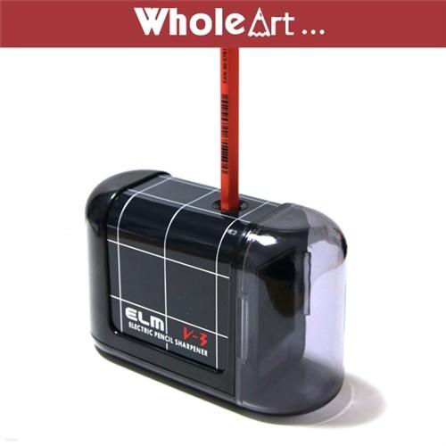 [알앤비]홀아트 ELM-V3 전동연필깎이/자동연필깎이/WHOLE ART/2칼라