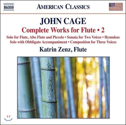 Katrin Zenz 존 케이지: 플루트 작품 전곡 2집 - 카트린 첸츠 (John Cage: Complete Works for Flute)