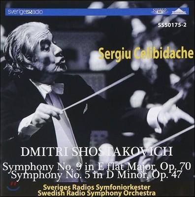 Sergiu Celibidache 쇼스타코비치: 교향곡 5번 '혁명', 9번 - 세르주 첼리비다케 (Shostakovich: Symphonies Op.47, Op.70)