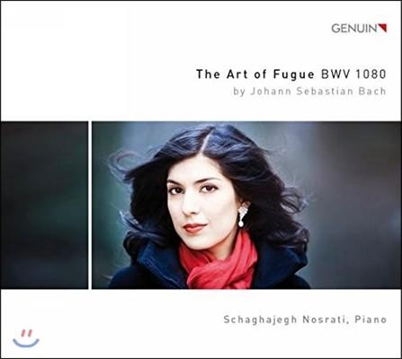 Schaghajegh Nosrati 바흐: 푸가의 기법 - 챠카예흐 너스라티 피아노 연주 (Bach: The Art of Fugue BWV1080)