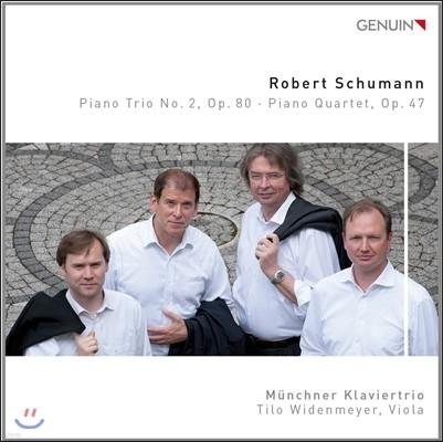 Munchner Klaviertrio 슈만: 피아노 사중주, 삼중주 2번 - 뮌헨 피아노 트리오 (Schumann: Piano Trio Op.80, Piano Quartet Op.47)