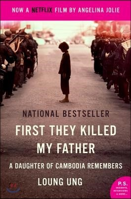 First They Killed My Father Movie Tie-In: A Daughter of Cambodia Remembers