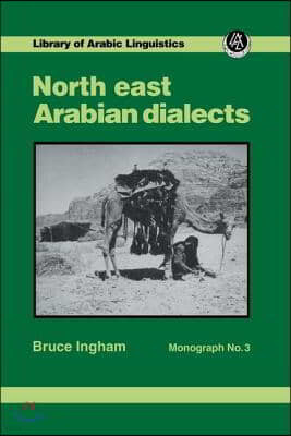 North East Arabian Dialects Mono