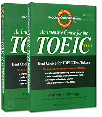 TOEIC Test Reading Comprehension 세트
