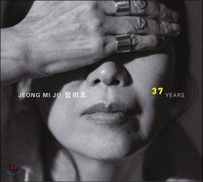 정미조 - 37년