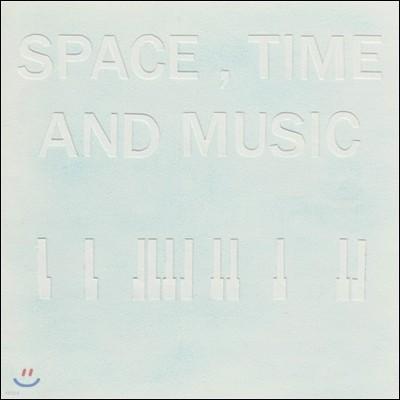 일렉트릭 플래닛 파이브 (Electric Planet Five) 1집 - Space, Time and Music