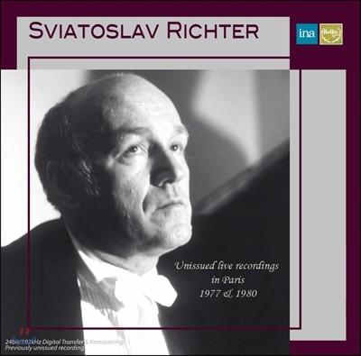 Sviatoslav Richter 스비아토슬라프 리히터 1977 / 1980 파리 살 플레엘 리사이틀 실황 (Paris Sal Pleyel Recital 1977,1980)