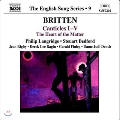 Philip Langridge 브리튼: 찬가 1-5번 (Britten: Canticles I-V, The Heart of the Matter)