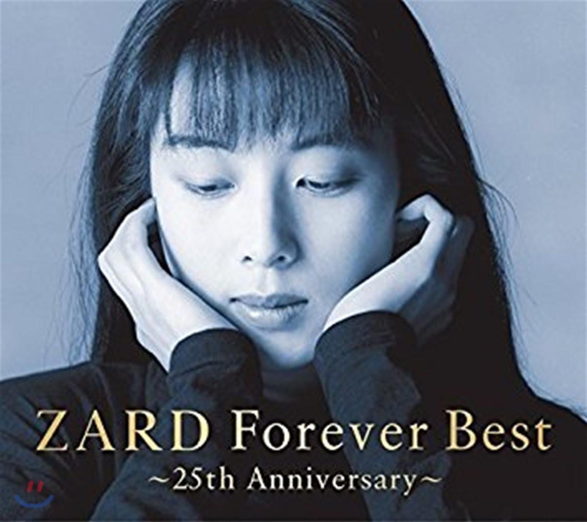 Zard - Forever Best ~25th Anniversary~ (초회한정반)