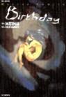 Birthday - 단편