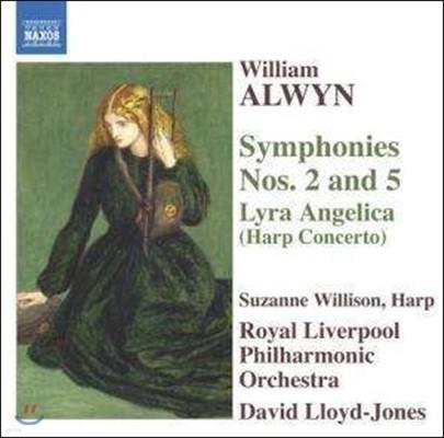 David Lloyd-Jones 윌리엄 얼윈: 교향곡 2번, 5번, 리라 안젤리카 [하프 협주곡] (William Alwyn: Symphonies No.2, No.5 'Hydriotaphia', Lyra Angelica)