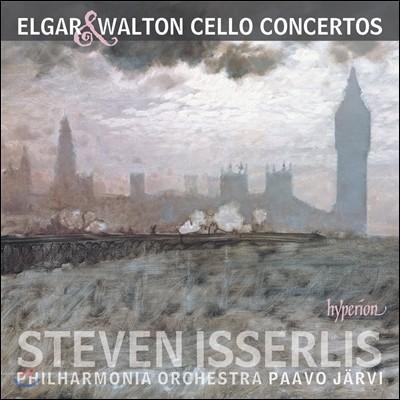 Steven Isserlis / Paavo Jarvi 엘가 / 월튼: 첼로 협주곡 / 홀스트: 첼로 작품 - 스티븐 이셜리스, 파보 예르비 (Elgar / Walton: Cello Concertos / Holst: Cello Works)