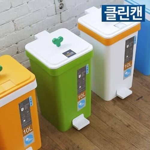 클린캔 휴지통 5/10L 종량제 쓰레기통 분리수거...