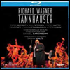 바그너: 오페라 '탄호이저' (Wagner: Opera 'Tannhauser') (한글무자막)(Blu-ray) (2015) - Daniel Barenboim