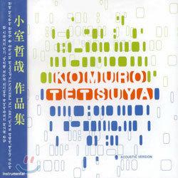 Komuro Tetsuya - Acoustic Version