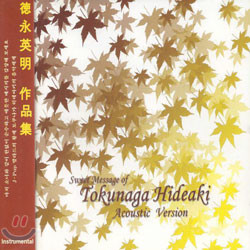Tokunaga Hideaki(도쿠나가 히데아키) - Sweet Message Of Tokunaga Hideaki (Acoustic Version)