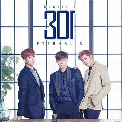 더블에스301 (Double S 301) - Eternal S