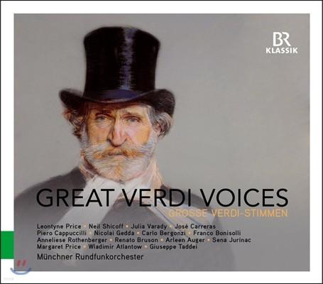 위대한 베르디 성악가들 - 레온타인 프라이스, 호세 카레라스, 피에로 카푸칠리, 니콜라이 게다, 카를로 베르곤치, 레나토 브루손, 주제페 타데이 외 (Great Verdi Voices)