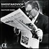 Quatuor Danel 쇼스타코비치: 현악 사중주 전곡집 - 다넬 사중주단 (Shostakovich: Complete String Quartets)